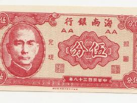 Kinija 5 cents 1949 P- S1453
