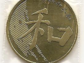 Kinija 5 yuan 2017 Kaligrafija