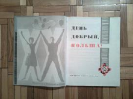 Albumas apie Lenkija rusu kalba 1964 m.