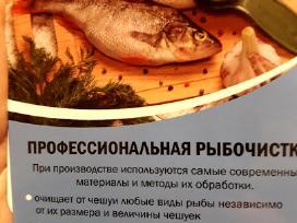 Luxfish rybocistka, 6 eurai
