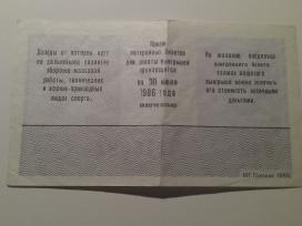 Loterijos bilietas Dosaf CCCP 1985m. - nuotraukos Nr. 2