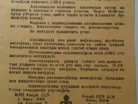 Lipdukas Azerbaizdian CCCP maikutei - nuotraukos Nr. 2