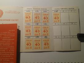 Clenskij Bilet 1980 m. - nuotraukos Nr. 2