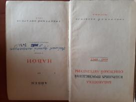 Aibek Navoi 1948m - nuotraukos Nr. 3