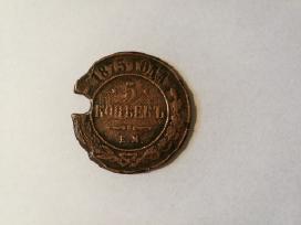 Senoviška moneta