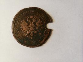Senoviška moneta - nuotraukos Nr. 2