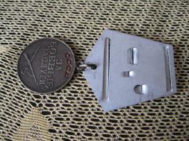 CCCP Medalis.zr. foto. Za Bojevyje Zaslugi