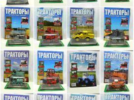 Traktorių ir statybinės technikos modeliukai