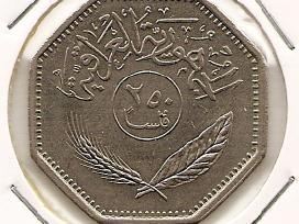 Irakas 250 fils 1980 #147