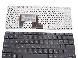 Visų gamintojų laptop klaviatūros internetu! - nuotraukos Nr. 3
