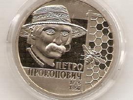 Ukraina 2 grivenos 2015 P.prokopovic-bites