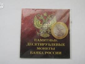 Rusija 10 rub. 2016 Belgorodo srt.