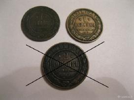 Carines moneta. .zr. foto. Originalas Is Kolekcijo