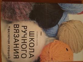 Mezgimo knyga (knyga vezanij na ruskom)