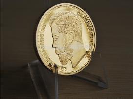 Siūlau Rusų rubli 1901 metu kaina 22 eurai