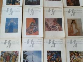 Žurnalai Inostranaja literatūra