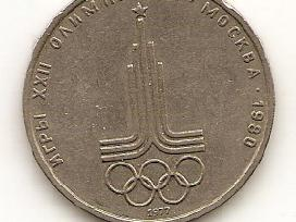 TSRS olimpiniai rubliai