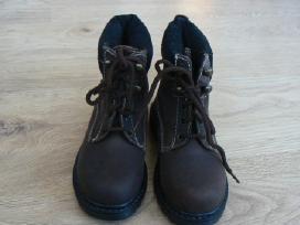 Nauji odiniai rudeniniai / pavasariniai batai