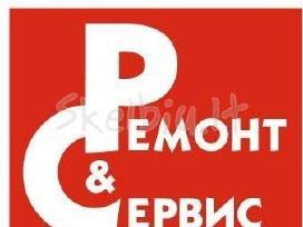 Ремонт компьютеров (remontas Vilniuje)