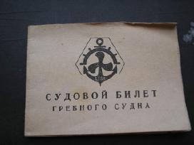 Sudovoi bilet 1987