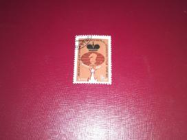 Markute 1982 m.