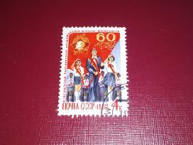 Markutė 1982m.