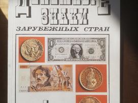 Literatūra numizmatine tematika