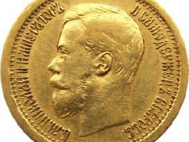 Perku visu carų monetas
