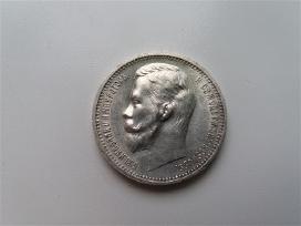 Rubliai 1912 года