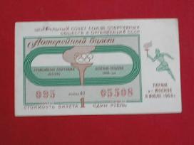Олимпийская Спортивная Лотерея 1968