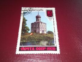 Markutė 1978m.