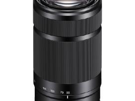 Sony 55-210mm f/4.5-6.3 Oss