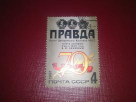 Markutę 1982m.