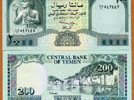 Jemenas 200 Rials 1996m. P29 Unc