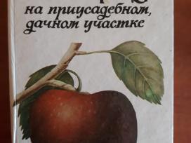 Sodas i Darzas ,sodininkyste ,Namu Ukio knyga