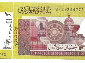 Sudanas 2 pounds 2017 P71c