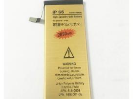 iPhone 6s padidintos talpos baterija