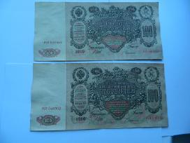 Grazus nelankstyti banknotai numeriai is eiles