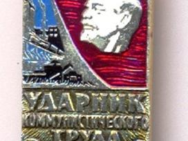 Tūkstantį ženklelių Ударник Коммунистического Труд