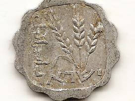Izraelio monetos