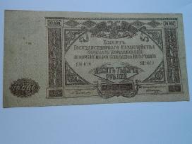 10000 rubliu 1919 m.