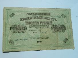 1000 rubliu 1917 m.