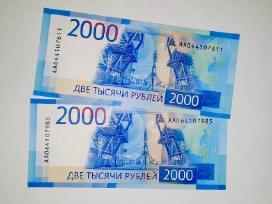 Russia 2017 2000 rub Unc.