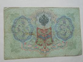 1905 m. 3 rubliai Timasev - nuotraukos Nr. 2