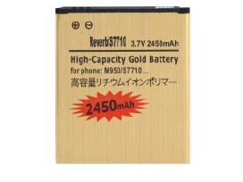 Samsung Galaxy Xcover 2 padidintos talpos baterija