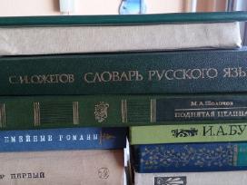 Parduodu daug knygu rusu kalba - nuotraukos Nr. 13