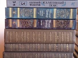Parduodu daug knygu rusu kalba - nuotraukos Nr. 16
