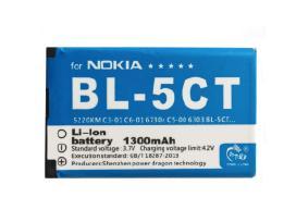 Nokia Bl-5ct padidintos talpos baterija