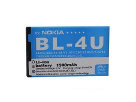 Nokia Bl-4u padidintos talpos baterija