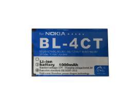 Nokia Bl-4ct padidintos talpos baterija